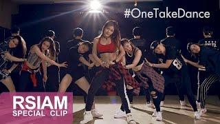[One Take : Dance Practice] ยิ่งถูกทิ้ง ยิ่งต้องสวย (Stay Cool!) : กระแต อาร์ สยาม (Kratae Rsiam)