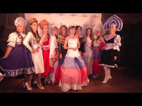 Red Carpet Ball Miss Russia NZ & Miss National NZ 2016 Final