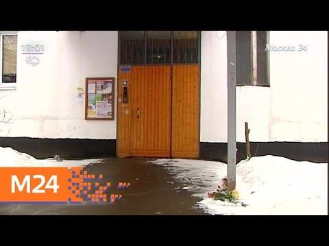 Москвич жестоко расправился с пятилетним сыном и женой - Москва 24