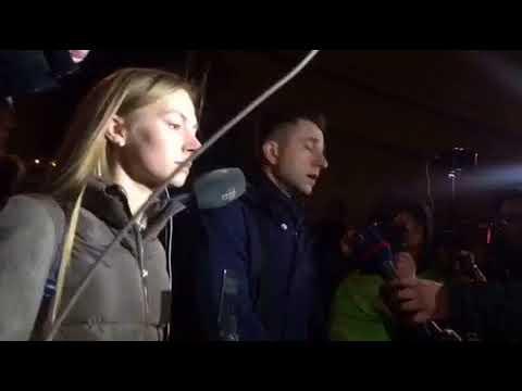 СИЗО, задержание Саакашвили