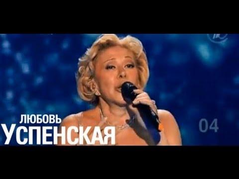 Любовь Успенская И Игорь Григорьев - Розы Не Говорят