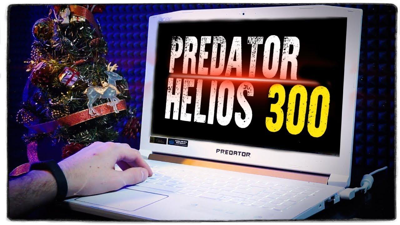 ОБЗОР НОУТБУКА ХИЩНИКА! ● Predator Helios 300 Special Edition