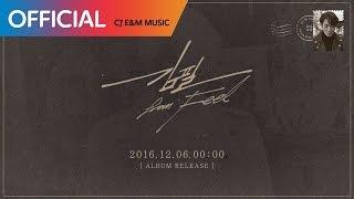 김필 (Kim Feel) 'from Feel' Album Preview