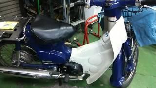 オートバイ修理 麻生区岡上/町田市三輪町 引き取りもしています
