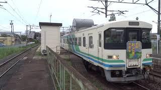 【阿武隈急行線】8100系A-17+A-3 槻木発車
