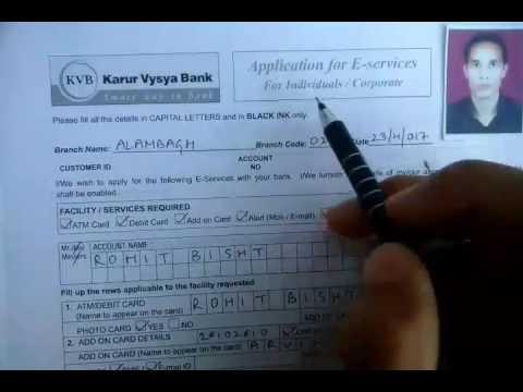 How to fill E- Services apply form of Karur Vsyaya Bank ( Debit Card Online Application Form Of Karur Vysya Bank on