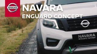 بالفيديو| نيسان تكشف عن مفهوم سيارة جديدة.. «نيفارا انجارد»