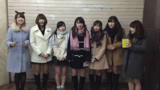 2016年2月27日(土) 『DESEOmini idol fes~アイドル諜報機関LEVEL7 あっ...