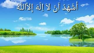Most Beautiful Adzan Ustad Fahmi Ashraf Maqam Nahawan