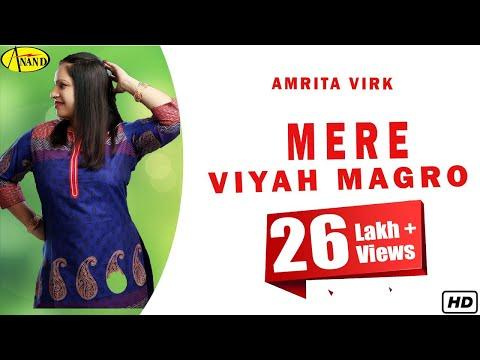 Amrita Virk || Mere Viyah Magro || New Punjabi Song 2017|| Anand Music
