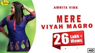 Amrita Virk   Mere Viyah Magro l Latest Punjabi Song 2019   Anand Music l New Punjabi Song 2019