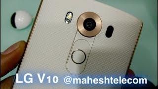 LG V10 First Impressions [ HINDI ]