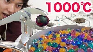 1000℃の鉄球をぷよぷよボールに入れてみた!