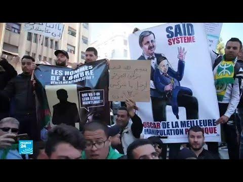 رئيس وزراء الجزائر يبدأ مشاورات تشكيل الحكومة بعد أسابيع من الاحتجاجات  - نشر قبل 3 ساعة