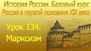 Внутренняя и внешняя политика в годы правления Василия III. Часть 2. Урок 34