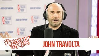 Джон Траволта в шоу «Русские Перцы» / Траволта о мемах, личных самолётах и первом гонораре