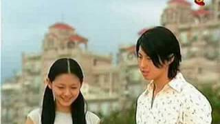 流星花園II~花より男子~ 第23話