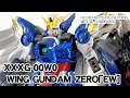 超合金 GUNDAM FIX FIGURATION METAL COMPOSITE WING GUNDAM ZERO[EW]ウイングガンダ…