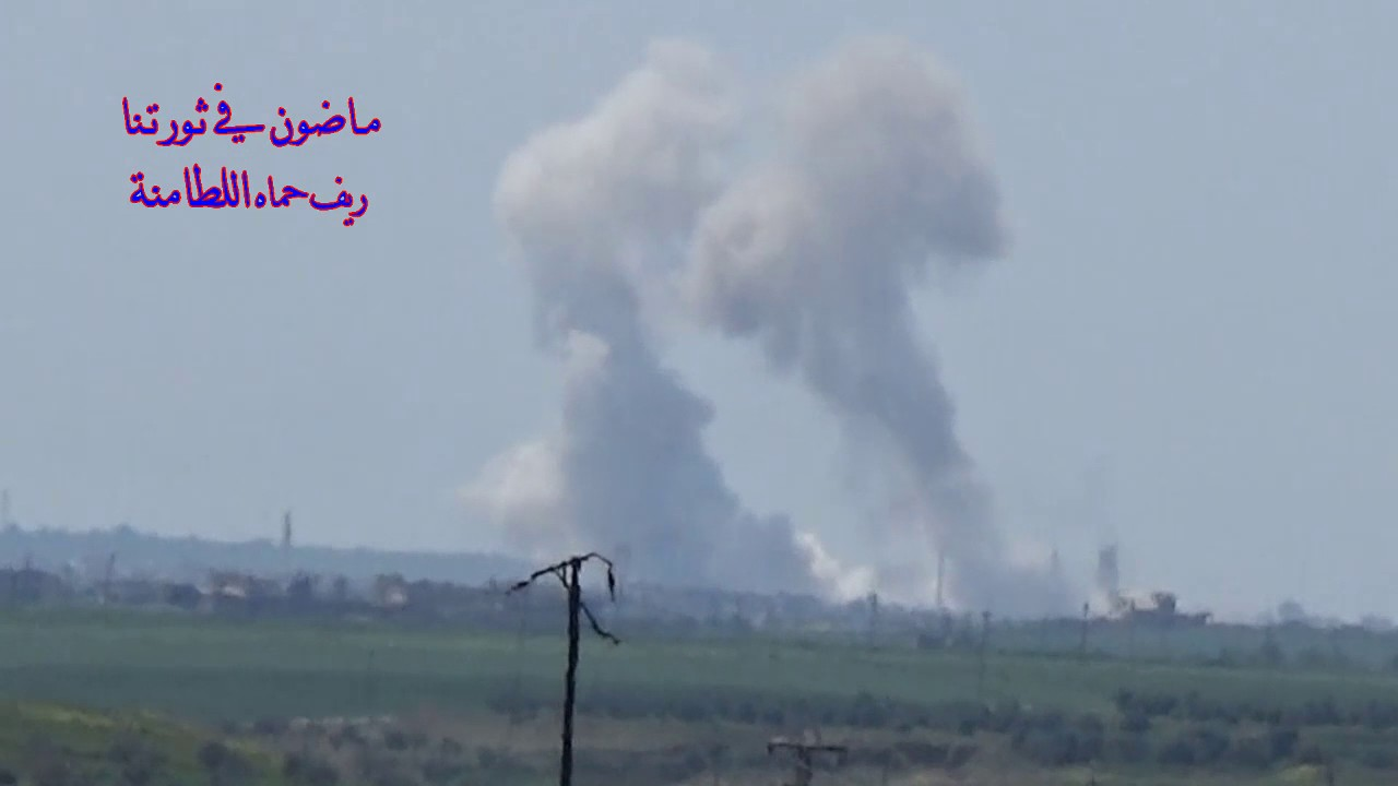Warplanes targeted agricultural land near Latamnah town in Northern Hama