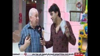 حظك بيدك مع عمر محمد - 2018/10/18
