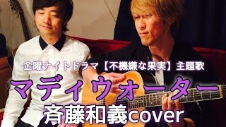 ダイログと申しますo(^▽^)o ダイログ☆オリジナルMV 【覚醒エボリューシ...