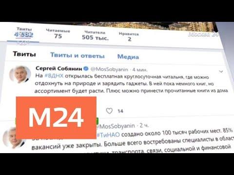 Бесплатная круглосуточная читальня открылась на ВДНХ - Москва 24