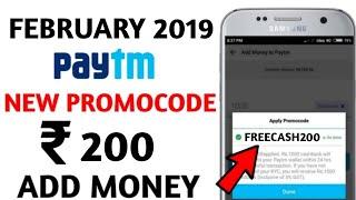 Paytm New Add money  Promocode February 2019 | Paytm ₹200 Add Money Offer Paytm Promocode Today