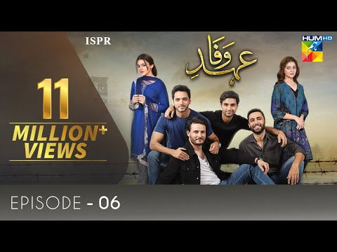 Ehd-E-Wafa Drama Serial Episode 6 Full | HUM TV