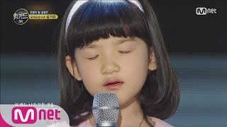 Repeat youtube video [WE KID] Born to be sensitive, 6-year-old Seol Ga Eun 'My Old Story' EP.03 20160229