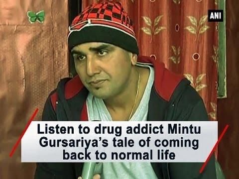 Listen to drug addict Mintu Gursariya's tale of coming back to normal life - ANI #News