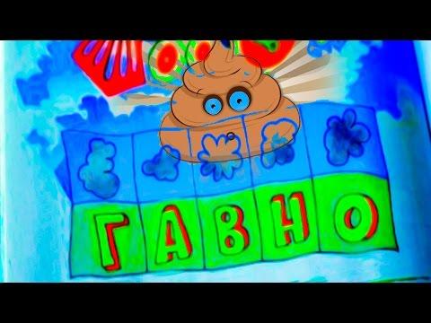Игра «Фанты» для детей