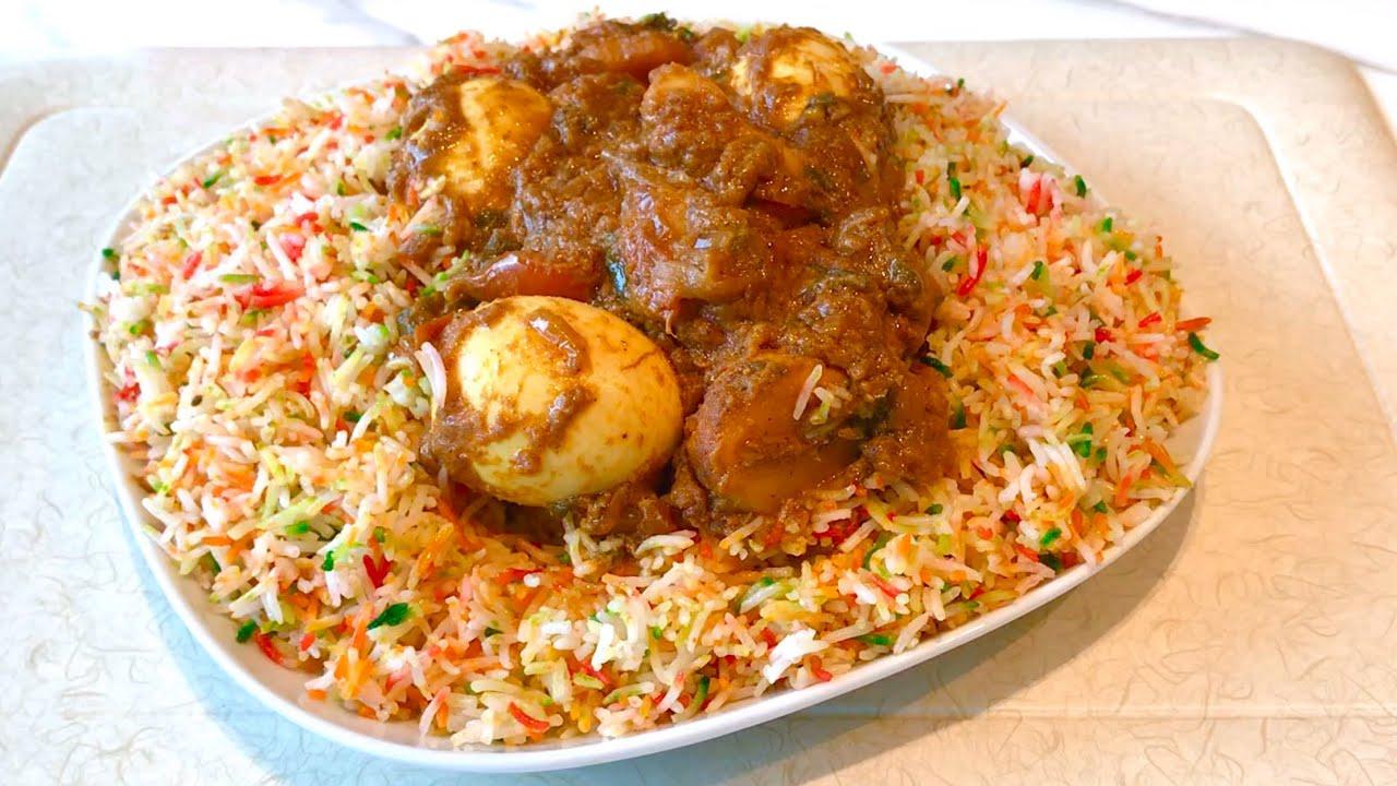 Biryani recipe | Biriani | How to cook a tasty and easy biryani step by step | Swahili biryani .