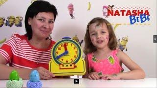 Как научить детей понимать время. Большая стрелка показывает 40 минут