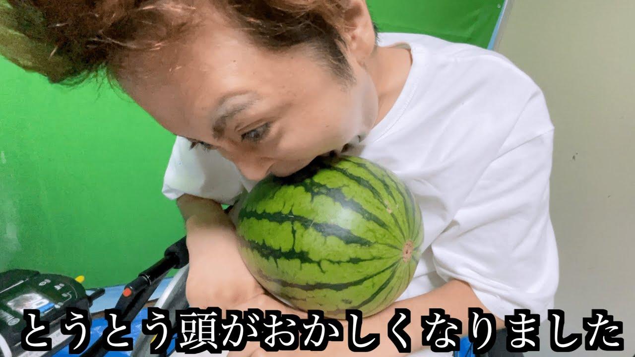 【奇行】夏の暑さにやられた障がい者が変な行動取り始めました。
