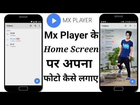 Mx Player के Homescreen पे अपना फोटो कैसे लगाए! Change the Mx Player Homescreen uses Your Own Photo