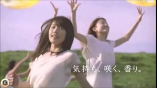 【CM】有村架純 伊藤園 ジャスミンティー.