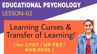 Learning & Learning Curves | Transfer of Learning | For CTET/DSSSB/KVS/UP-TET- 2018