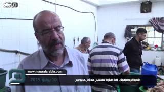 مصر العربية | التكية الإبراهيمية.. ملاذ الفقراء بفلسطين منذ زمن الأيوبيين