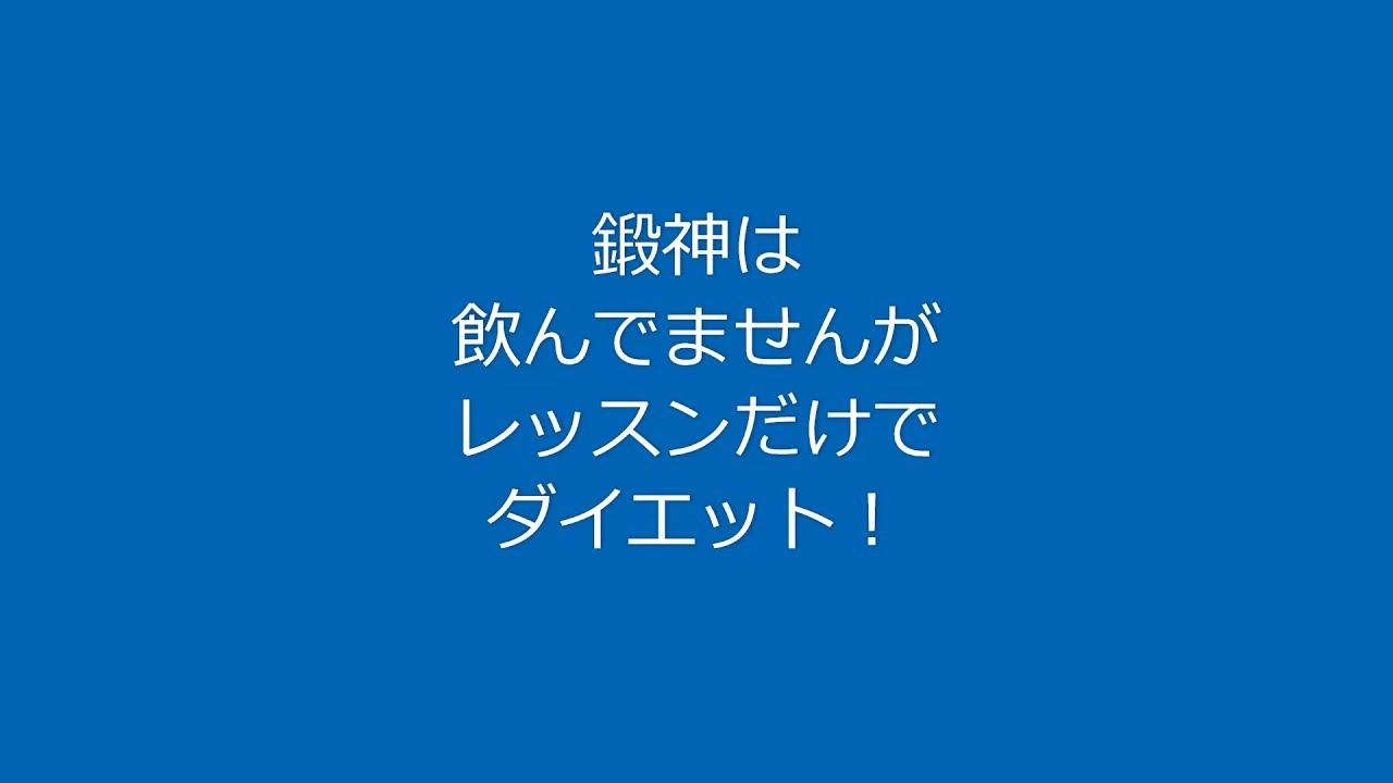 ジュンレオチャンネルの年末年始! by S.YONAMINE