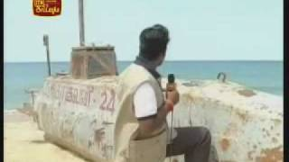 Another LTTE submarine found 23rd July 2009
