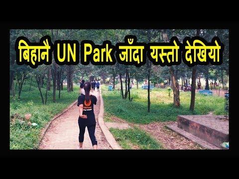 dating park in kathmandu