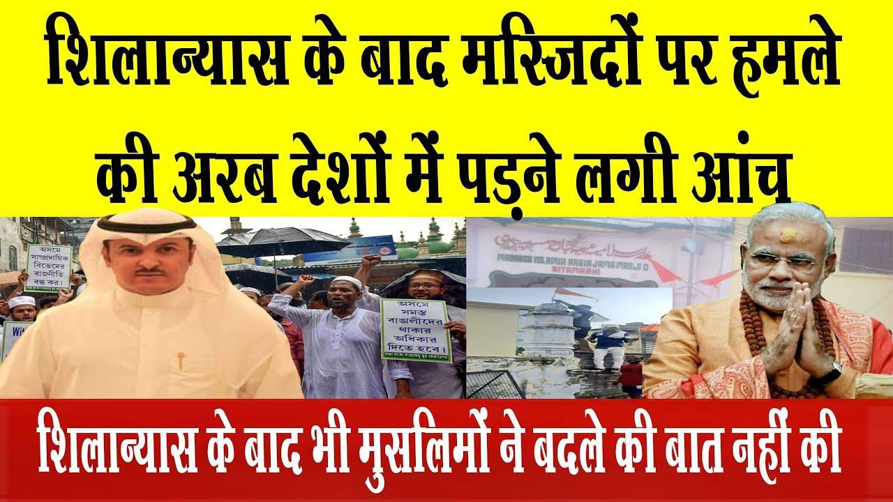 Kuwait | Breaking News | Ram Mandir | Babri Masjid |Muslim News | MODI | Latest News | PM Modi