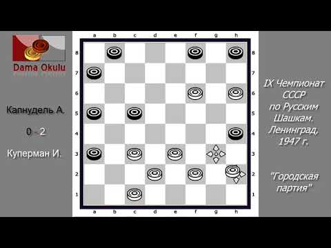 Бант со Спиральками / D.I.Y. Bow with spiralиз YouTube · С высокой четкостью · Длительность: 13 мин19 с  · Просмотры: более 72000 · отправлено: 27.05.2014 · кем отправлено: Alina Boloban