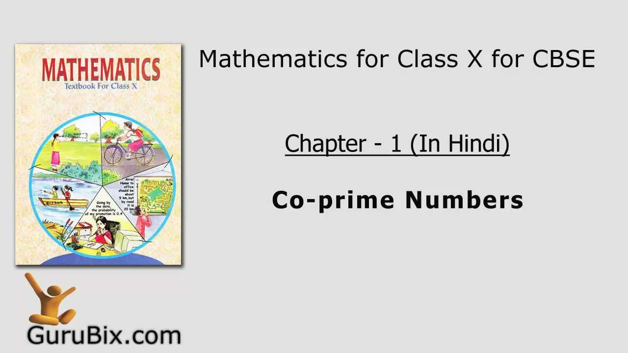What is a prime number 19