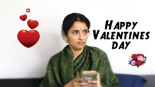 Happy Valentines Day! | Sailaja Talkies