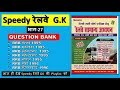 General Gk Question From Railway Speedy mp3