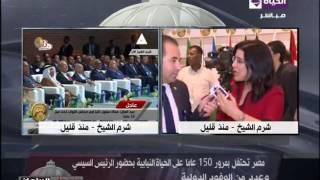 بالفيديو.. البطران: السيسي يهتم بالمستقبل من أجل مصر
