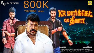 K R Market c/o Dheena (2020) Tamil Full Movie HD | R.Prathiban | K.Ramu | AU Pictures | New Movies