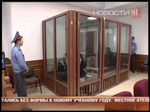 """Банда """"черных риэлторов"""" предстала перед судом"""