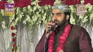 Sawal Yaar Diyan New Punjabi Naat 2018 by Shakeel Ashraf Qadri